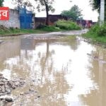 road in mansoon