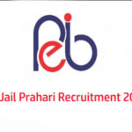 MP PEB Jail Prahari Online Form 2020