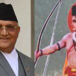 India's Ayodhya fake, Lord Ram Nepali