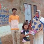 Book distribution to students