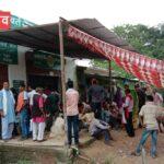 LIVE: रैपुरा बैंक में 5 दिनसे नेटवर्क नही, रोज़ वापस लौट रहे ग्राहक