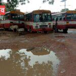 Rain water filled at Kulpahar bus stand