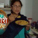Eat this Bakrid at home, Lucknowi dum biryani aayi re chatori