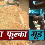 Famous flour-making macaroni from door to door women in lockdown