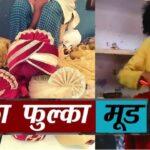 wedding turban business in danger