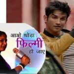 Story of the film 'Dil Bechara'