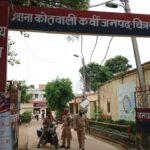 Karvi Kotwali was not afraid of law, molested woman