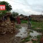 Neither toilet, nor accommodation, government facilities