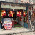 Shopkeeping cools during the upcoming Bakrid and Rakhi festival