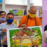 Chitrakoot's nigar specializes in painting