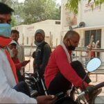 LIVE: पंचायती राज चुनाव के जोरो पर बीक रहे फार्म, 19 अप्रैल को फेज 2 चुनाव